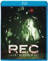 REC[レック/ザ・クアランティン] [Blu-ray] [2010/05/26発売]