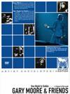 ゲイリー・ムーア&フレンズ/DELUXE EDITION ワン・ナイト・イン・ダブリン〜トリビュート・トゥ・フィル・ライノット [DVD] [2010/07/28発売]