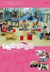 アニエスの浜辺 [DVD] [2010/07/24発売]