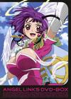 星方天使エンジェルリンクス DVD-BOX〈3枚組〉 [DVD] [2010/09/24発売]