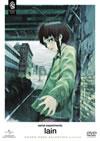 serial experiments lain〈2010年11月末までの期間限定生産・3枚組〉 [DVD] [2010/08/25発売]
