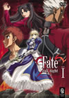 Fate/stay night SET1〈2010年11月末までの期間限定生産・4枚組〉 [DVD] [2010/08/25発売]