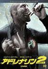 アドレナリン2 ハイ・ボルテージ コレクターズ・エディション [DVD] [2010/09/03発売]