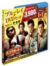 ハングオーバー!消えた花ムコと史上最悪の二日酔い ブルーレイ&DVDセット〈初回限定生産・2枚組〉 [Blu-ray][廃盤]