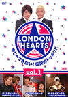 ロンドンハーツ vol.1 今じゃできない!伝説のドッキリ!!〈2枚組〉 [DVD] [2010/09/15発売]