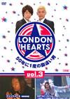 ロンドンハーツ vol.3 50年に1度の勘違い男〈2枚組〉 [DVD] [2010/09/15発売]