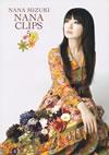 水樹奈々/NANA CLIPS 5〈2枚組〉 [DVD]