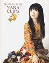 水樹奈々/NANA CLIPS 5 [Blu-ray]