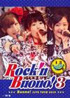 Buono!/Buono!ライブツアー 2010〜Rock'n Buono!3〜 [DVD]