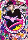 KODA KUMI LIVE TOUR 2010 UNIVERSE