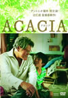 ACACIA-アカシア- [DVD] [2010/11/05発売]