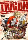 劇場版トライガン「TRIGUN Badlands Rumble」 [DVD] [2010/12/15発売]