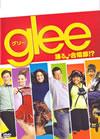 glee グリー 踊る♪合唱部!? vol.1