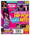 安室奈美恵/Space of Hip-Pop-namie amuro tour 2005- [Blu-ray]