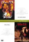 ブローン・アウェイ 復讐の序曲+ワイルド・ビル〈初回生産限定・2枚組〉 [DVD] [2010/12/17発売]