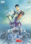装甲騎兵ボトムズ 孤影再び [DVD] [2011/04/22発売]