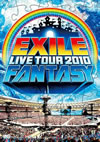 EXILE/EXILE LIVE TOUR 2010 FANTASY〈2枚組〉 [DVD] [2010/12/01発売]