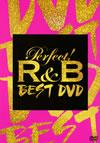 パーフェクト!R&B-BEST DVD- [DVD] [2011/01/01発売]