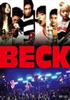 BECK [DVD] [2011/02/02発売]
