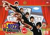 D-BOYS BE AMBITIOUS Vol.1〈2枚組〉 [DVD] [2011/01/01発売]
