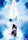 COACH コーチ [DVD] [2011/02/24発売]