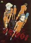 ノラゲキ! [DVD] [2011/04/07発売]