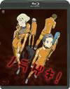 ノラゲキ! [Blu-ray] [2011/04/07発売]