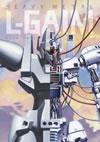 重戦機エルガイム DVD-BOX1〈5枚組〉 [DVD]