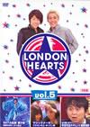 ロンドンハーツ vol.5〈2枚組〉 [DVD] [2011/02/02発売]