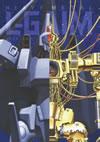 重戦機エルガイム DVD-BOX2〈5枚組〉 [DVD]