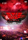 Animelo Summer Live 2010-evolution-8.28〈3枚組〉 [DVD] [2011/04/20発売]