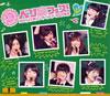 Berryz工房/Berryz工房コンサートツアー2010秋冬〜ベリ高フェス!〜 [Blu-ray] [2011/05/11発売]