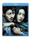 SHINOBI [Blu-ray] [2011/04/27発売]