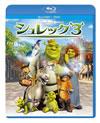 シュレック 3 ブルーレイ&DVDセット〈2枚組〉 [Blu-ray] [2011/04/28発売]
