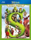 シュレック コンプリート・コレクション ブルーレイBOX〈4枚組〉 [Blu-ray] [2011/04/28発売]