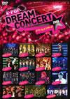 K-POP ドリームコンサート2009〈初回生産限定〉 [DVD] [2011/06/29発売]