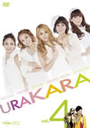 URAKARA vol.4 [DVD] [2011/05/25発売]