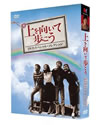 上を向いて歩こう DVDスペシャル・コレクション〈2枚組〉 [DVD] [2011/07/02発売]