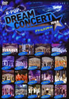 K-POP ドリームコンサート2010春〈初回生産限定〉 [DVD] [2011/07/27発売]