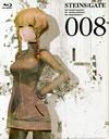 STEINS;GATE Vol.8 [Blu-ray]