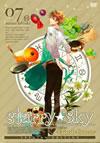 Starry☆Sky vol.7〜Episode Cancer〜スペシャルエディション [DVD]
