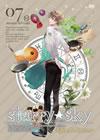 Starry☆Sky vol.7〜Episode Cancer〜スタンダードエディション [DVD]