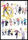 連続テレビ小説 てっぱん 総集編〈2枚組〉 [DVD] [2011/09/22発売]