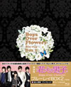 花より男子〜Boys Over Flowers ブルーレイBOX2〈3枚組〉 [Blu-ray]