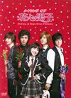 メイキング オブ 花より男子〜Boys Over Flowers〈3枚組〉 [DVD]