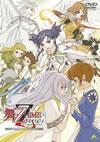 舞-乙HiME Zwei COMPLETE [DVD] [2012/01/27発売]
