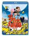 ���𥰥롼�η�ť�� [Blu-ray]