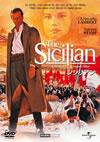 シシリアン [DVD] [2011/09/22発売]