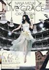 NANA MIZUKI LIVE GRACE-ORCHESTRA-