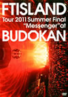 "Tour 2011 Summer Final""Messenger""at BUDOKAN"